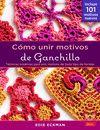 COMO UNIR MOTIVOS DE GANCHILLO