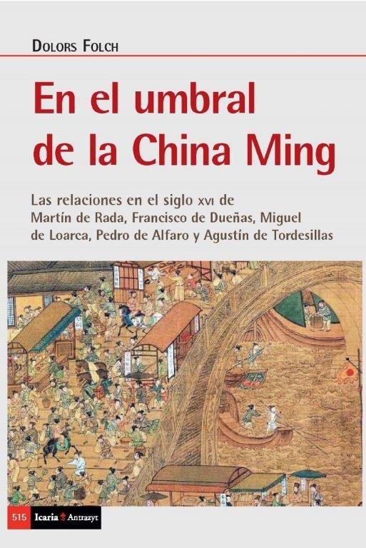 UMBRAL DE LA CHINA MING EL