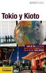 TOKIO Y KIOTO INTERCIY