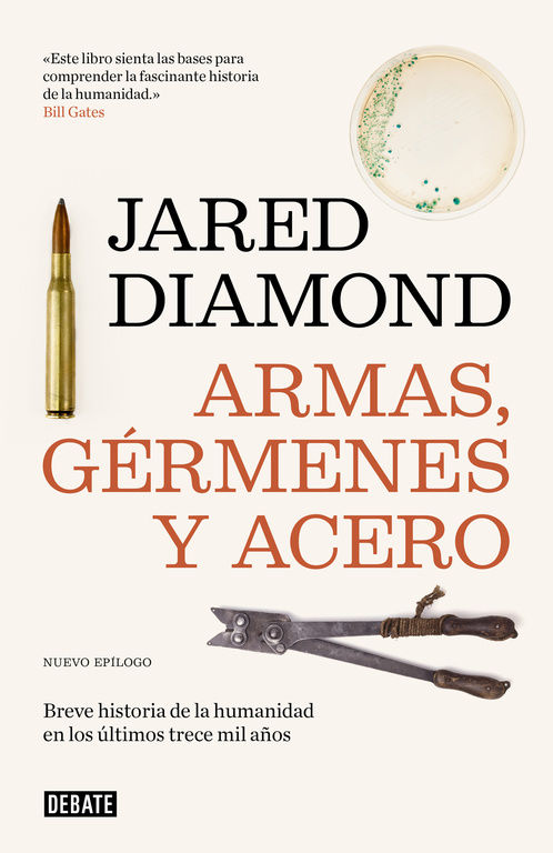 ARMAS GERMENES Y ACERO