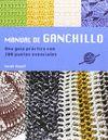 MANUAL DE GANCHILLO 200 PUNTOS ESENCIALES