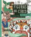 FIGURAS DEL CIRCO PARA COLOREAR